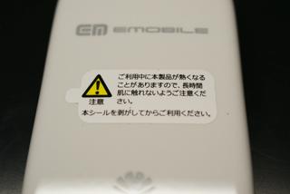 GP01 020