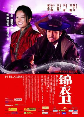 05.02.2010: Cẩm Y Vệ: Giới thiệu bộ poster phim lễ tình nhân