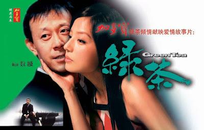 08.04.2010: Giới thiệu phim: TRÀ XANH | 绿茶 | GREEN TEA