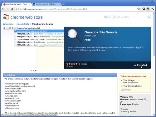 Omnibox site search-02