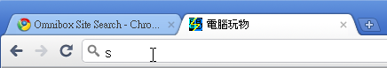 Omnibox site search-03