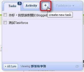taskforce-06