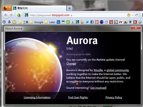 aurora-08