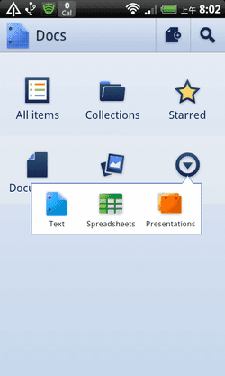 google docs app-03