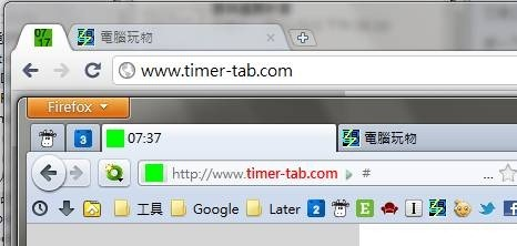 timer tab-04