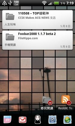 rss reader android-23