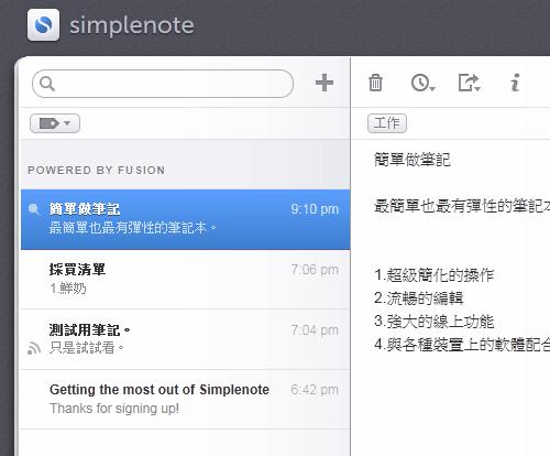 simplenote-01