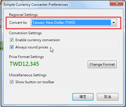 Simple Currency Converter -03