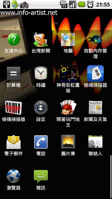 CAP2010032521551.jpg