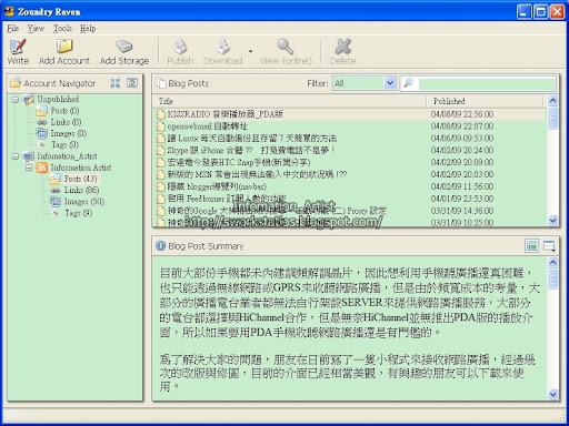 nEO_IMG_blog3.jpg