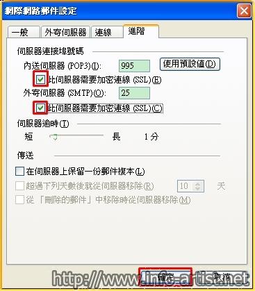 hotmail03_nEO_IMG.jpg