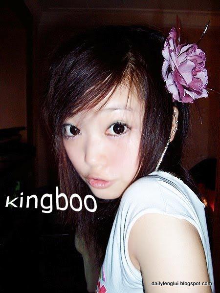 Kingboo 陈悦 before