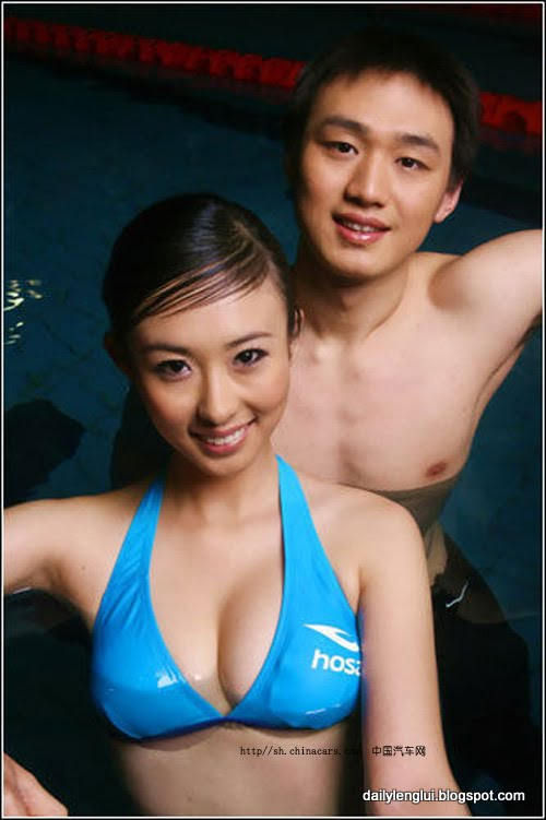 Zhai Ling with Olympic swimmer Zhang Lin