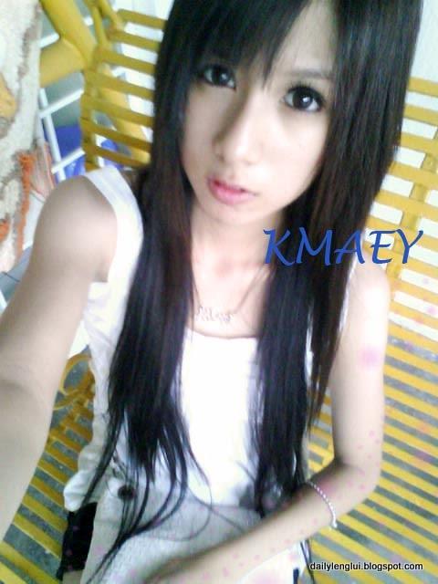 Kmaey
