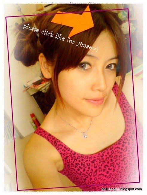 Yimao Vin