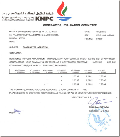 KNPC_Approval-Letter