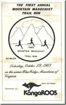 MMTR-Poster_1983