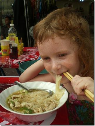 69 noodle soup