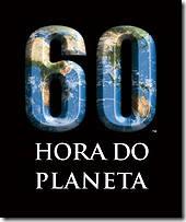 logo_horadoplaneta