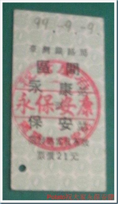 DSCN6066-1