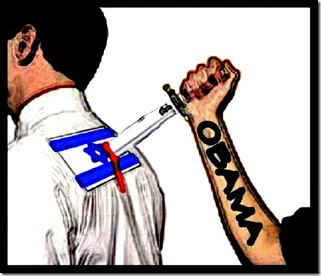 BHO Stabs Israel in Back