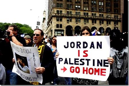 Jordan Is Palestine 5-24-11 NYC