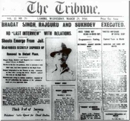 liveindia_Bhagat_Singh