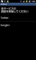 Screenshot of @Share
