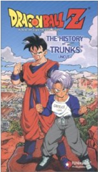 Dragonball The History of Trunk