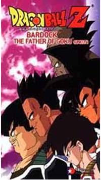 Dragonball Bardock - The Father of Goku