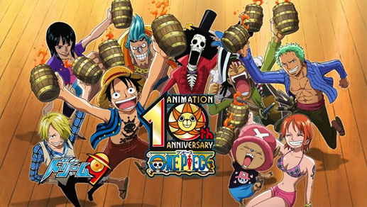 One Piece (ออนไลน์) All Season By BleachZeal