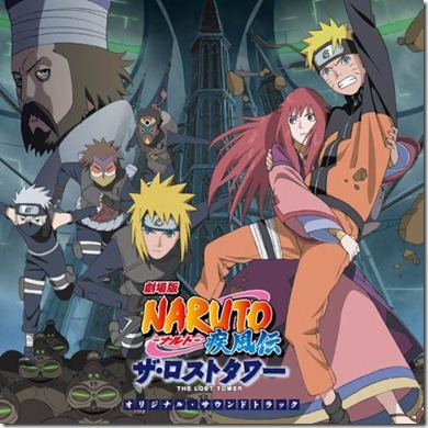 NARUTO_Shippuuden_Movie_4_-_The_Lost_Tower_Original_Soundtrack