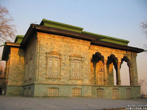 کاخ سبز در سعد آباد
