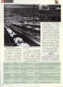Weapon.Magazine.Vol.73.Jun.2005.Chinese.eBook-TLFeBOOK.兵器-58.jpg