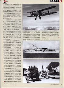 Weapon.Magazine.Vol.69.Feb.2005.Chinese.eBook-TLFeBOOK.兵器-55.jpg
