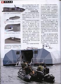 Weapon Magazine Vol 89 Oct 2006-20.jpg