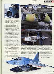 Weapon Magazine Vol 79 Dec 2005 Chinese Ebook-Tlfebook-11.jpg