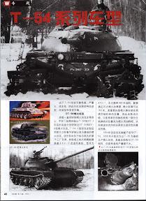 Weapon Magazine No 74 July 2005 Ebook-Tlfebook-50.jpg