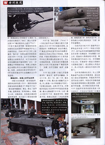 Weapon Magazine May 2006 Chinese Ebook-Tlfebook-10.jpg