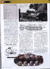 Weapon Magazine May 2006 Chinese Ebook-Tlfebook-56.jpg