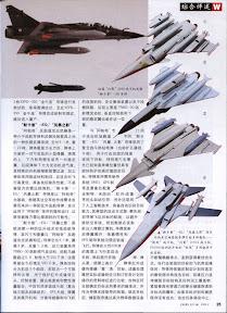 Weapon Magazine Feb 2006 Chinese Ebook-Tlfebook-27.jpg