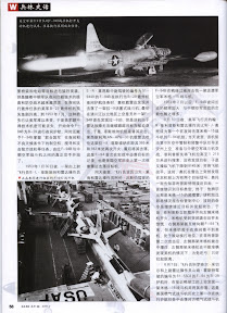 Weapon Magazine Feb 2006 Chinese Ebook-Tlfebook-58.jpg