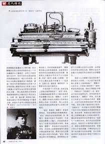 Weapon Magazine 08.2006-50.jpg