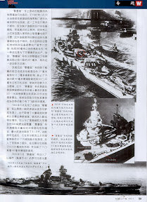 [兵器]Weapon.Magazine.200503_YYePG-61.jpg