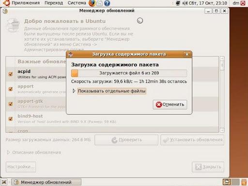 Windows server 2003 active directory ortaminin windows server 2012 yükseltme