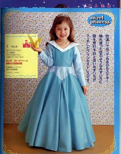 Как самому пошить платье для принцессы