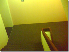 the emo corner @ Level 2
