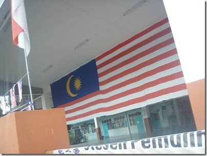 happy Malaysian Day