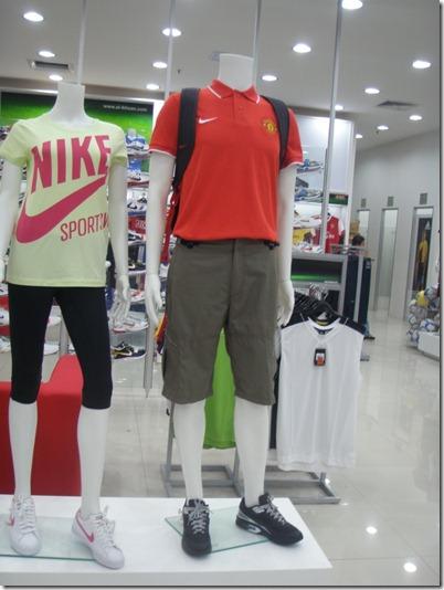 Nike Nerdy