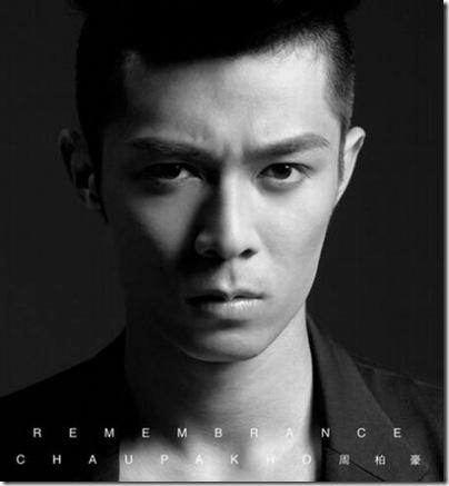 周柏豪 - Remembrance